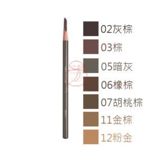 植村秀 武士刀眉筆(H9) #11金棕 4g (正彩)