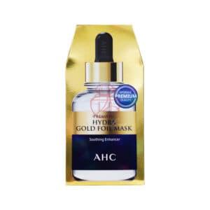 A.h.c. 極致保濕黃金溫感面膜 25g5片(盒)