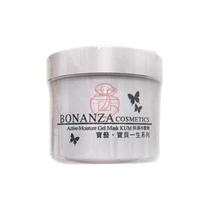 bonanza 寶藝 保濕冷敷劑 550g 紫 (2)