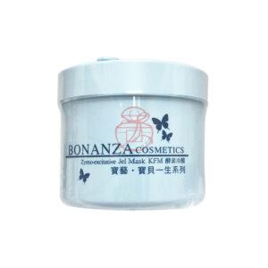 bonanza 寶藝 酵素冷膜 550g 藍 (1)