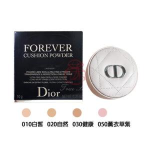 cd 迪奧 超完美持久氣墊蜜粉 (1)