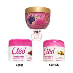 cleo 甜蜜優格美體乳霜 (2)