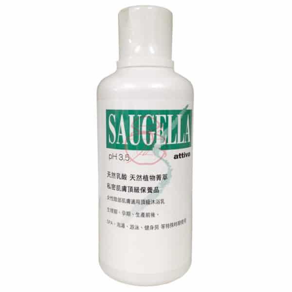 SAUGELLA 賽吉兒 菁萃潔浴凝露 (加強型) 500ML