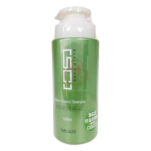 WAJASS 威傑士 SC2控油洗髮精(清涼型) 500ML