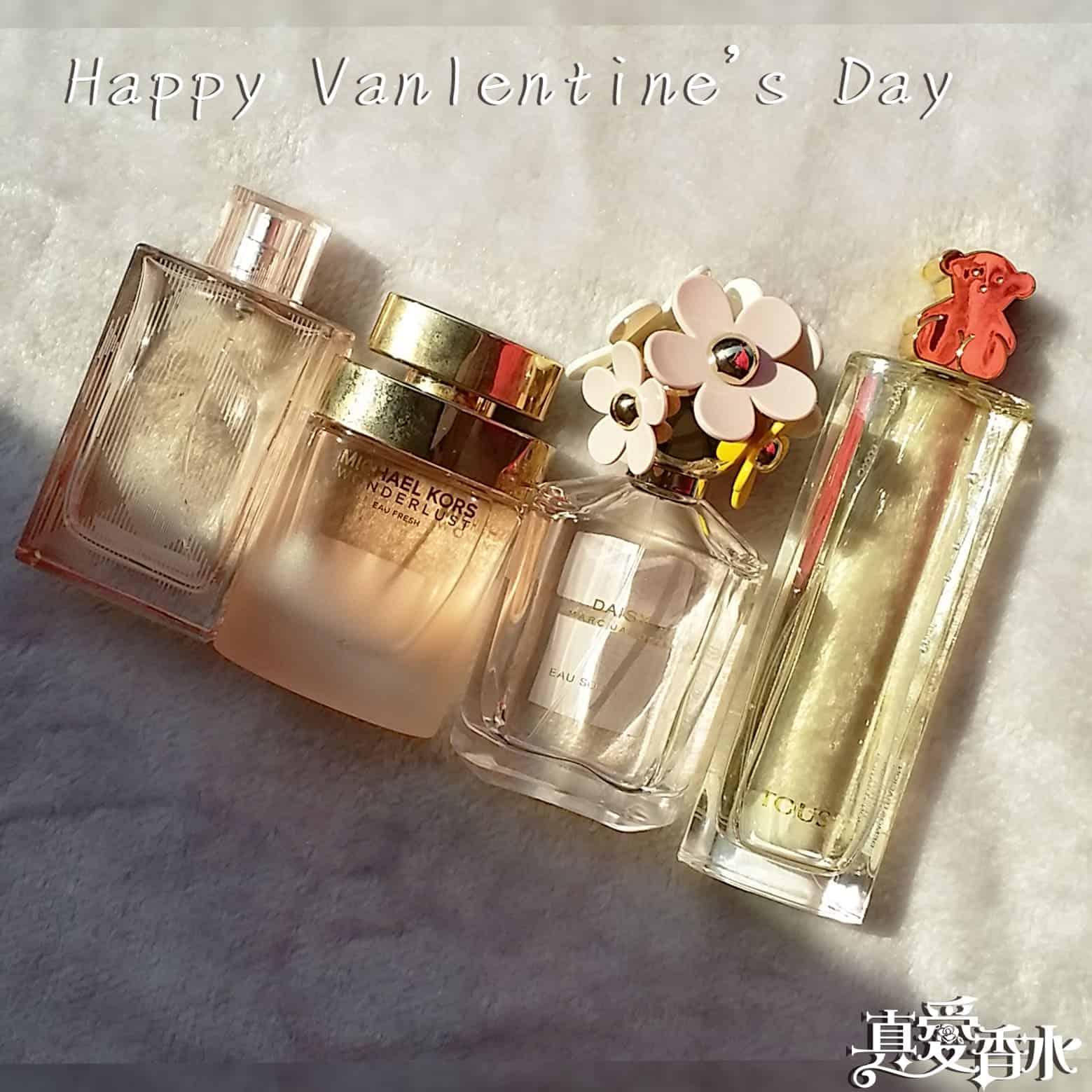 甜蜜浪漫情人節女香 -4款甜甜蜜蜜的情人節「戀愛」女香水