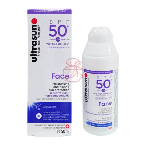 Ultrasun 優佳 護顏修護防曬乳 50ml